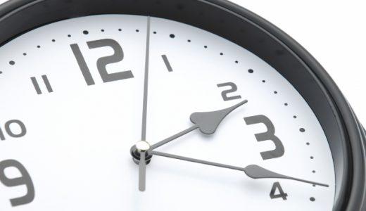【パパ活】時間はどのくらいかかる?顔合わせ・食事・デート。