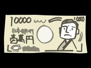 パパ活2万円