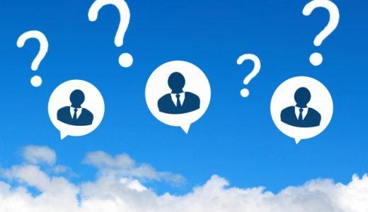 パパ活の募集方法!アプリ、Twitter、出会い系サイトの活用の仕方!