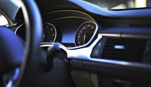 パパ活での車に乗るのは危険?ドライブデートの相場・断り方!
