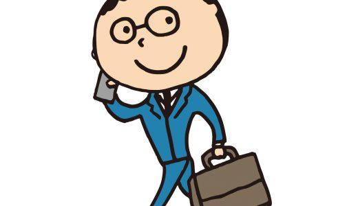 お金をくれるおじさんと出会う方法!わたしは月20万円稼いでます。