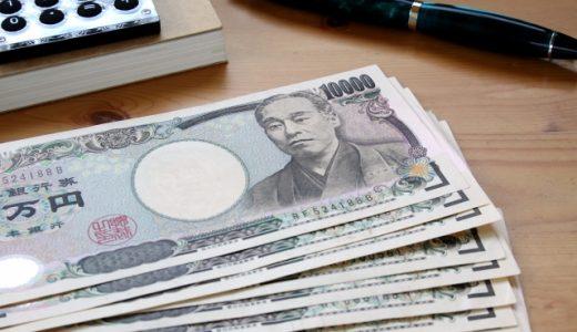 ギャラ飲みアプリ「pato 」の審査に落ちたが20万円稼いだ!