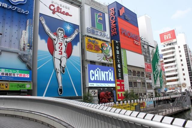 大阪梅田難波