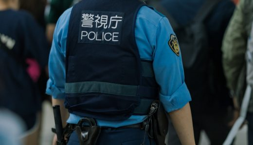中高生のパパ活で補導?!増える被害、SNSでも警察動く!