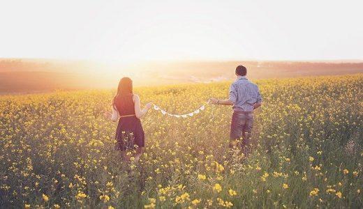 パパ活で恋愛?付き合うのOK?恋愛感情は存在する?