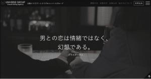 広島パパ活11