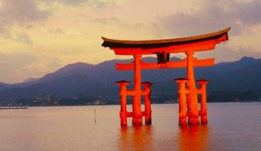 広島でパパ活ってできるの?意外と穴場な広島のパパ活事情!!